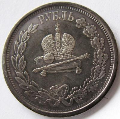 1 - 1883 Р.jpg