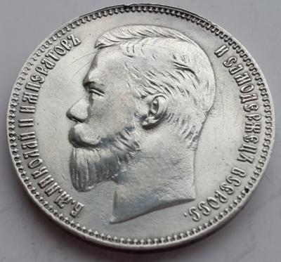 1905АА.jpg