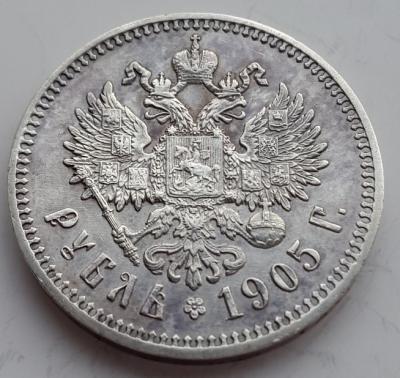 1905РР.jpg
