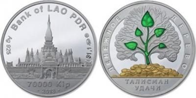 Лаос 70000 Кип 2013 - Талисман удачи . Денежное дерево. - 31,1 г 0,925 серебро  - диаметр 39 мм.jpg