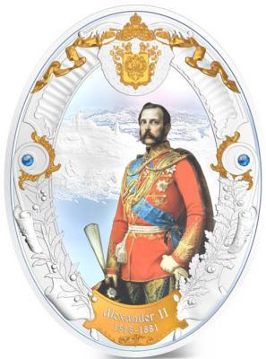 Александр II.jpg