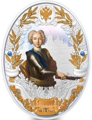 Петр II.jpg