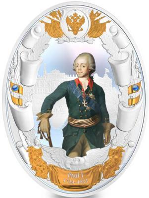 Павел I.jpg