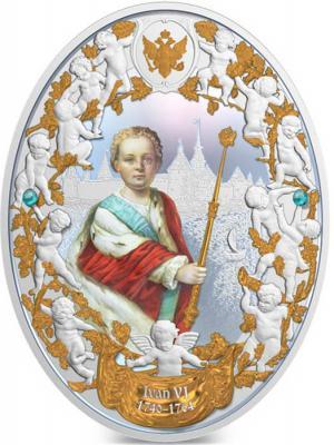Иван VI.jpg