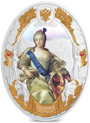 Елизавета I.jpg