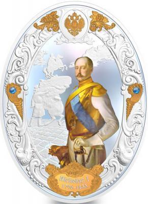Николай I.jpg