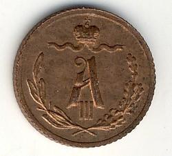 полушка 1886.jpg