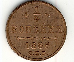 полушка 1886.jpg1.jpg