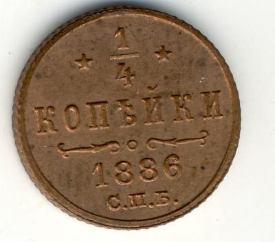 полушка 1886.jpg2.jpg