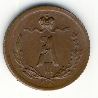 полушка 1885.jpg