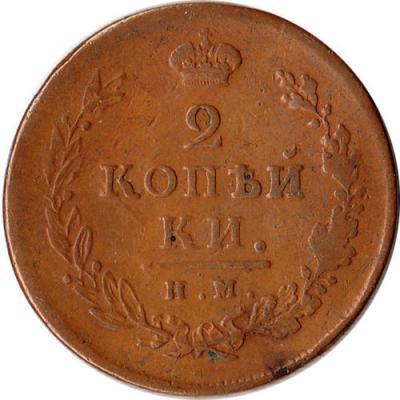 $_12 (1).JPG
