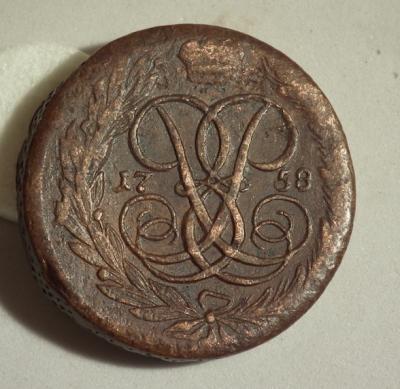 1758 2.JPG