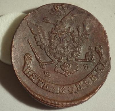 1773 1.JPG