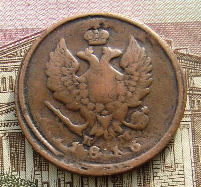 2 1816 А.JPG