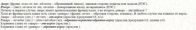 post-27255-0-25487800-1422356124_thumb.jpg