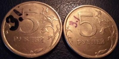 5 рублей 2008 шт3,1.JPG