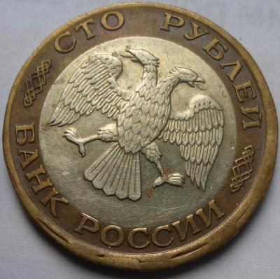 P1010042.JPG