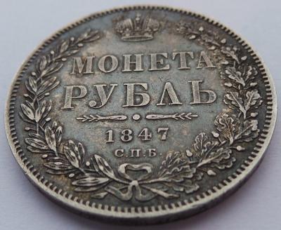 1р1847СПБ-ПА_рев2.JPG