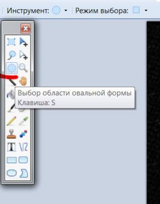 post-28628-0-20005300-1422727797_thumb.jpg