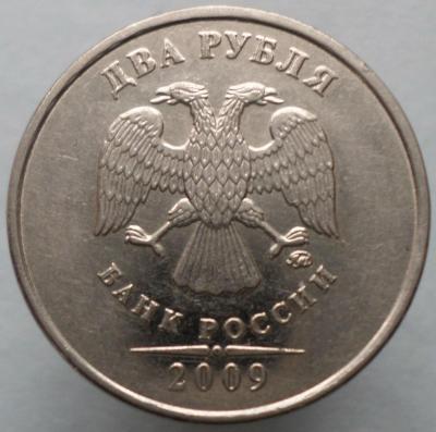 2рАВ2009Г.JPG