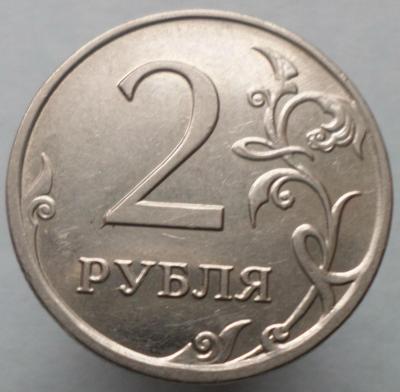 2рРЕВ2009г.JPG