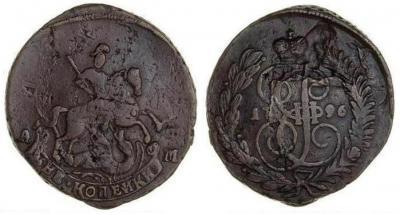 2 kop 1796 AM (1).jpg