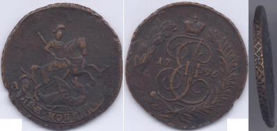 2 kop 1796 AM (2).jpg
