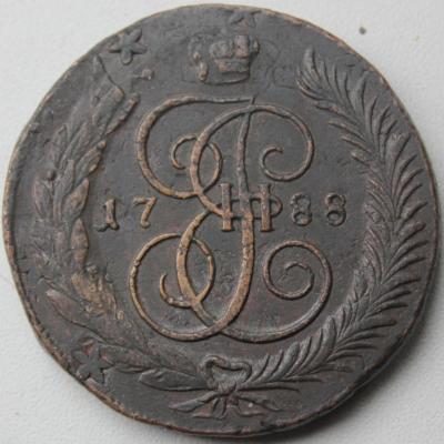1788 мм   .JPG