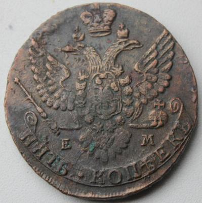 1788 ем  .JPG