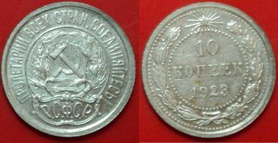 10-1923.JPG