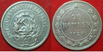 20-1923-1.JPG
