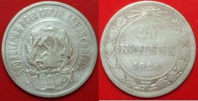 20-1923-2.JPG