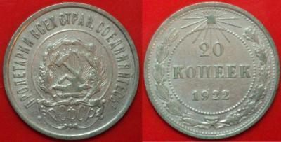 20-1922-1.JPG