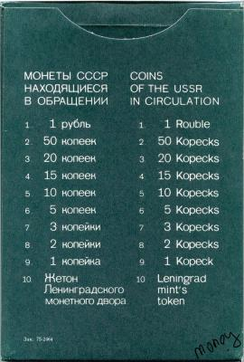 Coin set118_result.jpg