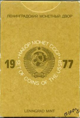 Coin set099_result.jpg