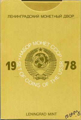 Coin set093_result.jpg