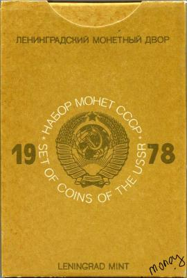 Coin set095_result.jpg