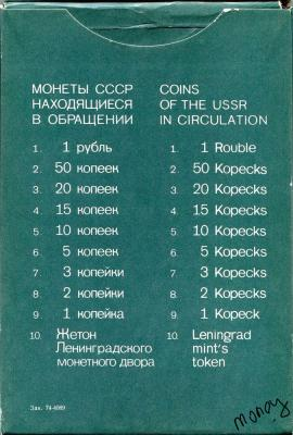 Coin set132_result.jpg