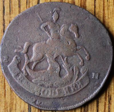 1793 ем пп..JPG