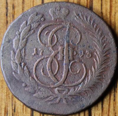 1793 ем пп.JPG
