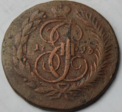 1793 ем пп......JPG