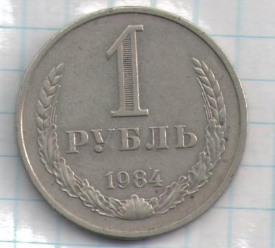 1р84р.JPG