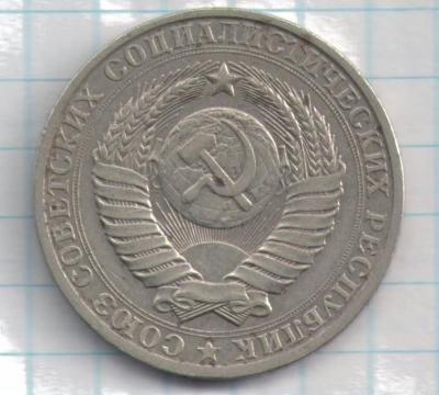 1р.84.герб.JPG