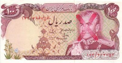 IranP102b(u)-100Rials-(1974-79)-unofficialoverprint-donatedoy_f.jpg