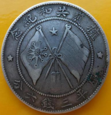 50 центов 1917.jpg
