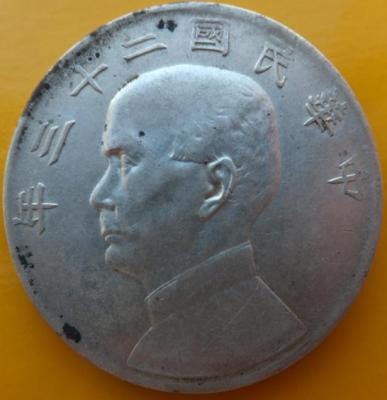 JUNK DOLLAR 1934 -.jpg