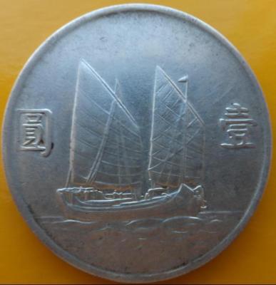 JUNK DOLLAR 1934.jpg