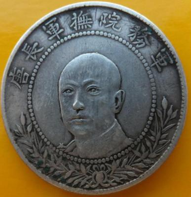50 центов 1917 -.jpg