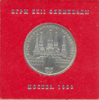 красная кремль.jpg