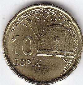 Азербайджан 10 гяпик.jpg